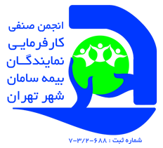 logo-11-retina